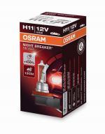 H11 12V 55W PGJ19-2 NIGHT BREAKER® SILVER +100% ...